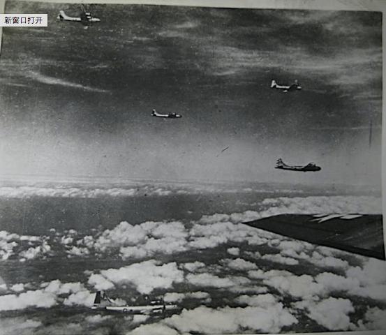 B-29 正飛往岡山上空