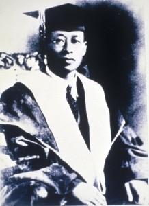 林茂生 (1887-1947遭暗殺