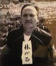 樂信瓦但,1954年4月17日槍決前。