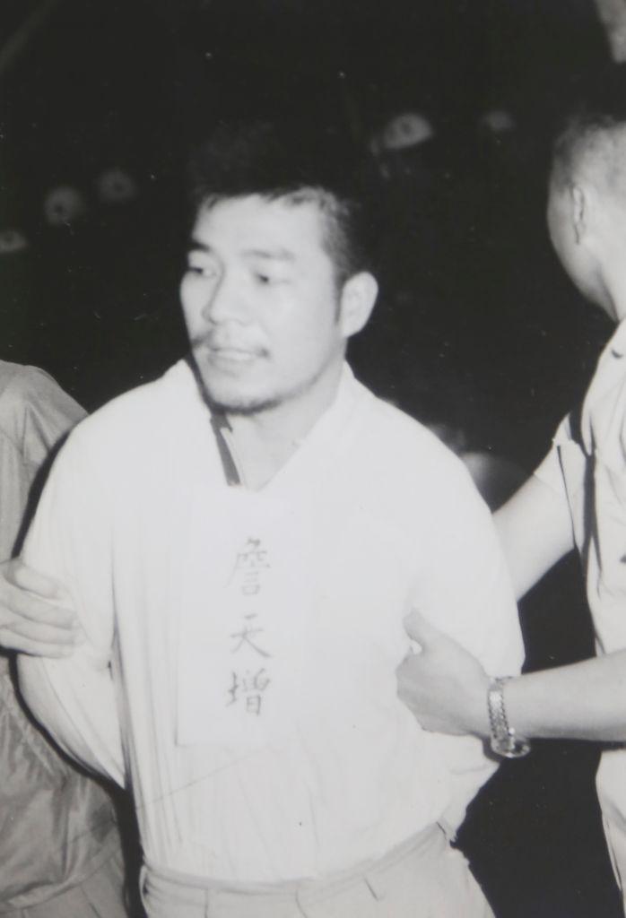 詹天增  槍決前 30歲