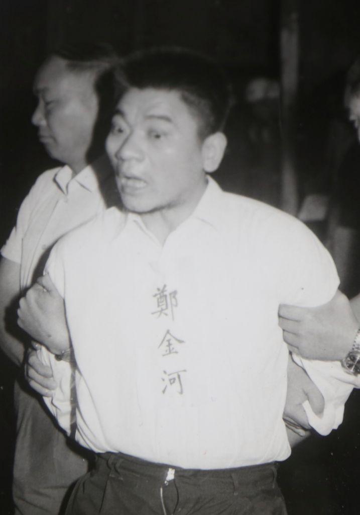 鄭金河  槍決前 32歲