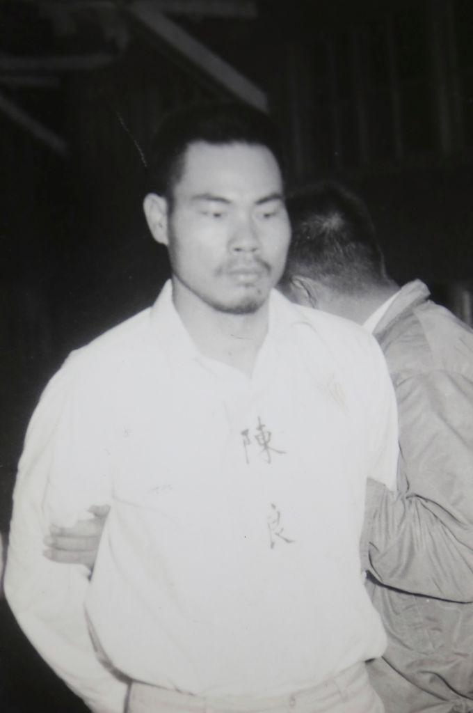 陳良 槍決前 31歲