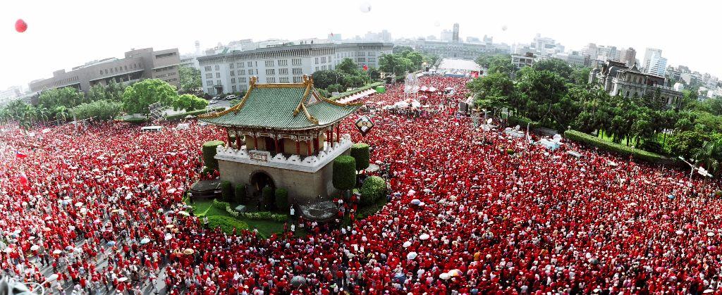 (24)9月9日反貪倒扁運動正式啟動